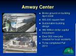 amway center37