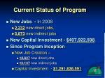 current status of program