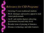 relevance for csd programs