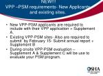 new vpp psm requirements new applicants and existing sites