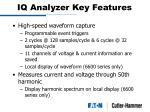 iq analyzer key features