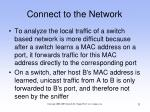 connect to the network11