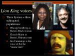 lion king voices