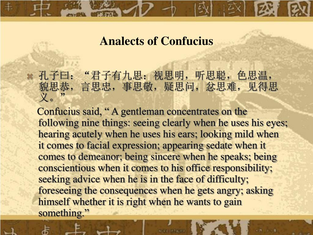 confucius the analects essay example For example zhong you was the most senior disciple of confucius, and is referred to in the texts of the analects as zhong, you, zilu, ji you, or ji lu - often in the same sentence early strips referred only to confucius as master, but later additions would also use that title to refer to specific disciples as well.