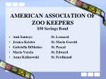 american association of zoo keepers 50 savings bond
