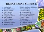 behavioral science29