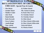 metropolitan water reclamation dist of greater chicago special tour lunch86