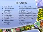 physics73