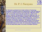 dr p j narayana