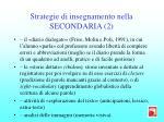 strategie di insegnamento nella secondaria 2