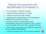 strategie di insegnamento nella secondaria i e ii grado 1