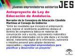 anteproyecto de ley de educaci n de andaluc a