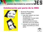 colaboraci n por parte de la ong