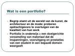 wat is een portfolio