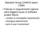 standish group chaos report 1994