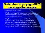 sudarshan kriya yoga sky nel soggetto normale