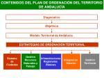 contenidos del plan de ordenaci n del territorio de andaluc a