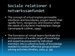 sociale relationer i netv rkssamfundet