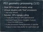 ps3 geometry processing 1 2