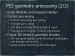 ps3 geometry processing 2 2