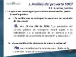 2 an lisis del proyecto soct 2 2 an lisis jur dico16