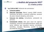 2 an lisis del proyecto soct 2 2 an lisis jur dico18