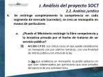 2 an lisis del proyecto soct 2 2 an lisis jur dico20