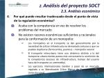 2 an lisis del proyecto soct 2 3 an lisis econ mico25