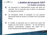 2 an lisis del proyecto soct 2 3 an lisis econ mico26