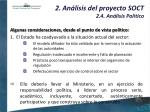 2 an lisis del proyecto soct 2 4 an lisis pol tico