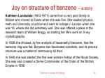 joy on structure of benzene a story