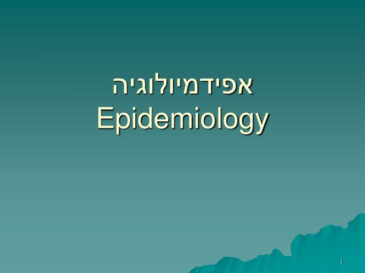 epidemiology n.