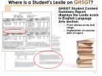 where is a student s lexile on ghsgt