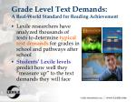 grade level text demands a real world standard for reading achievement