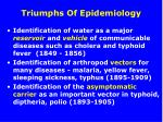 triumphs of epidemiology