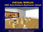 virtual worlds ubc arts campus buchanan island
