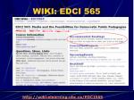 wiki edci 565