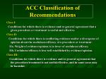 acc classification of recommendations