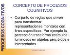 concepto de procesos cognitivos