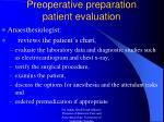 preoperative preparation patient evaluation