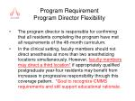 program requirement program director flexibility