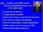 new sanders mcdermott american health security act s 703 hr 1200