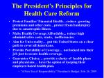 the president s principles for health care reform