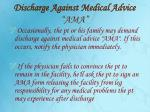 discharge against medical advice ama