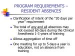 program requirements resident absences