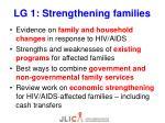 lg 1 strengthening families