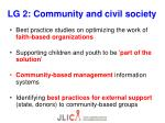 lg 2 community and civil society