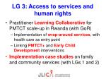 lg 3 access to services and human rights