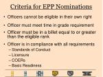 criteria for epp nominations
