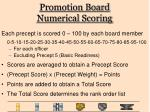 promotion board numerical scoring